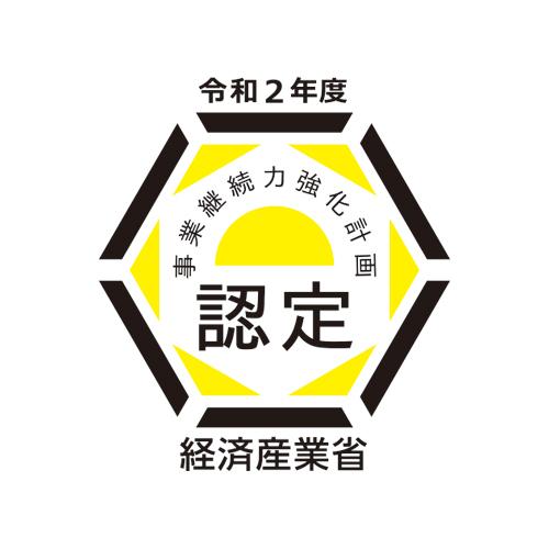事業継続力強化計画認定ロゴ